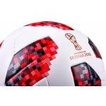 Adidas Fifa World Cup 2018 Official Match Football