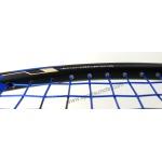 Carlton Carbotec 1200 Badminton Racket