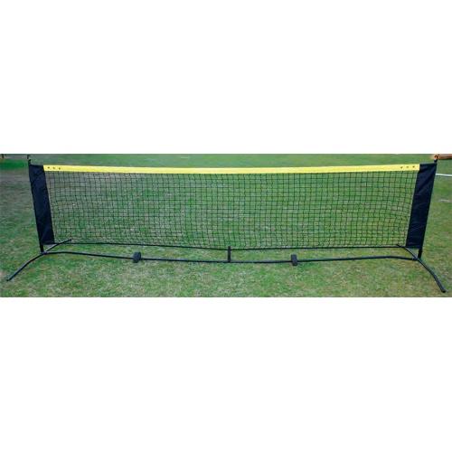 Cougar Mini Tennis Net