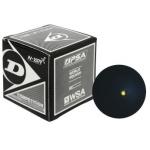 Dunlop Pro Single Dot Rubber Squash Ball