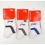 Lining Cotton Men's Sports Socks