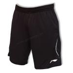 LiNing Turbo Dri Polygenta Plain Shorts