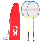 Combo: Li-ning Smash XP 60 II x 2 Badminton Racquet
