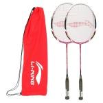 Combo: Li-ning Smash XP 70 II x 2 Badminton Racket