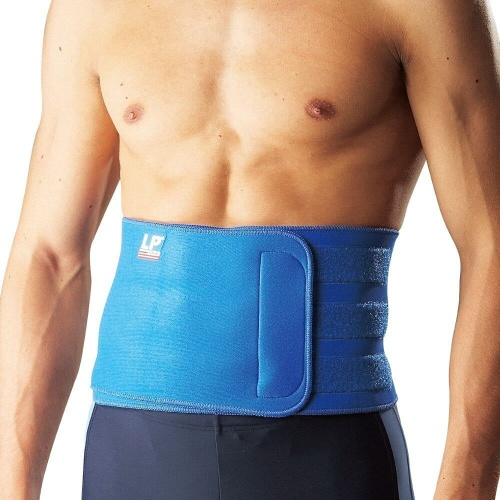 LP Support Waist Trimmer (Two Side Nylon)