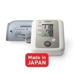 Omron 7117 JPN2 Blood Pressure Monitor