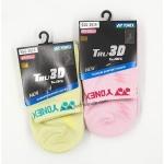 Yonex Tru3D Girls-Ladies Socks (pack of 2)