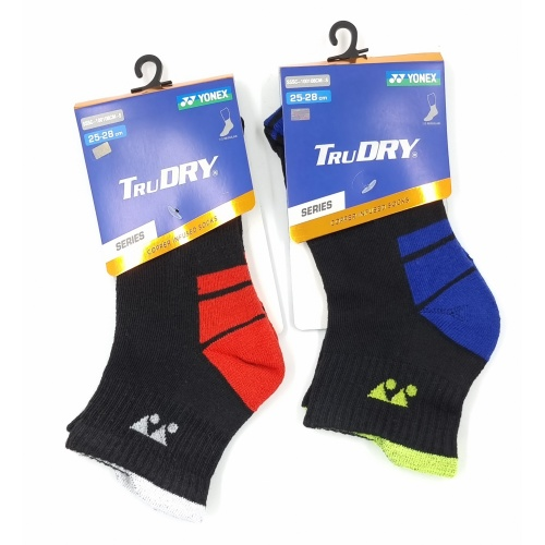 Yonex TruDry Copper Infused Socks