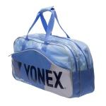 Yonex 9831WEX Pro Tournament Badminton Kit Bag