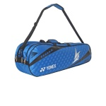 Yonex Lin Dan Limited Edition Badminton Bag - 14BLDEX