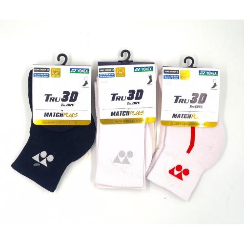 Yonex Tru3D Match Plus Cushion Support Socks