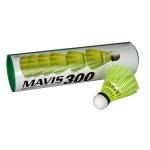 Yonex Mavis 300 (Pack of 10) Green Cap Shuttlecock