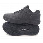 Yonex Drive Badminton Shoes
