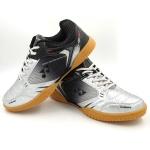 Yonex Legend King 68 Badminton Shoes