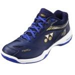 Yonex 65 Z2 Kento Mens Badminton Shoes