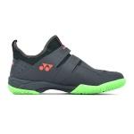 Yonex Power Cushion 88 Dial Badminton Shoes