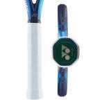 Ezone 100L Deep Blue Tennis Racket