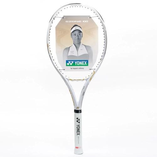 Naomi Osaka Tennis Racket 300g