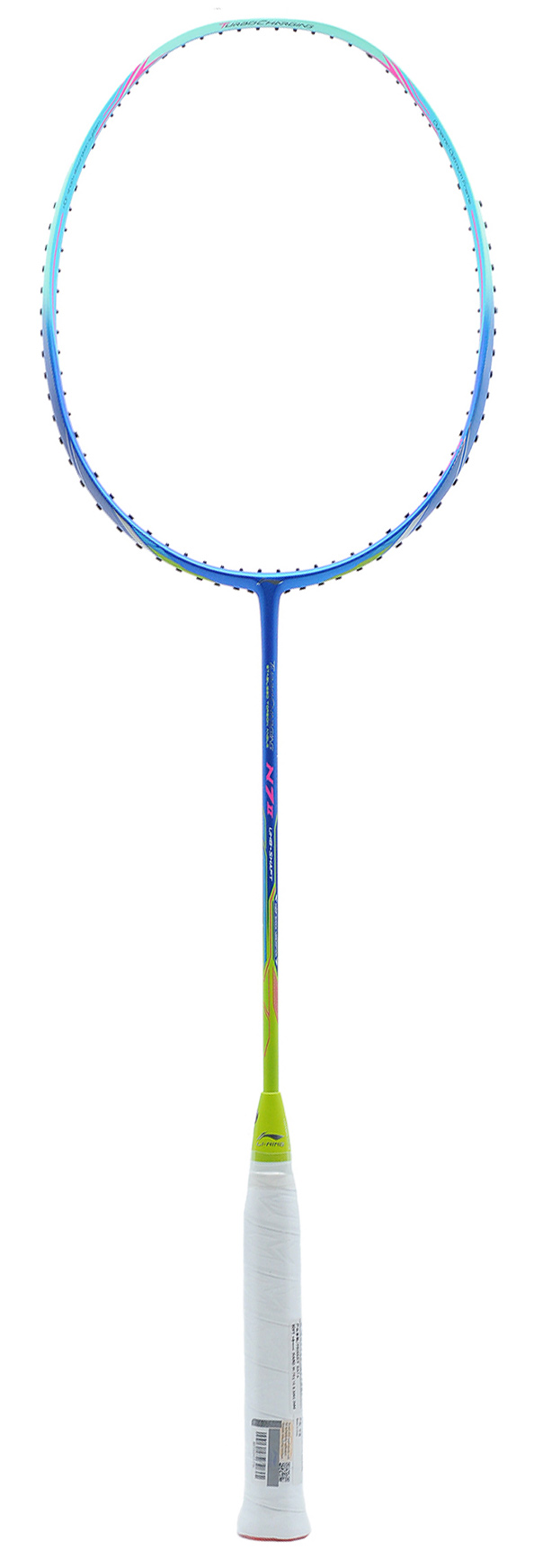 51feb6c0ada Lining N7 II Light Badminton Racket - 79g at Lowest Prices - Sportsuncle