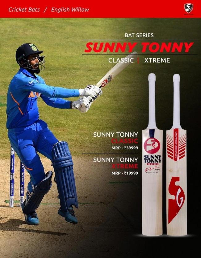 sunny tonny cricket bat