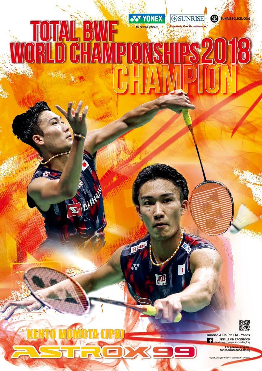 badminton world championship 2018