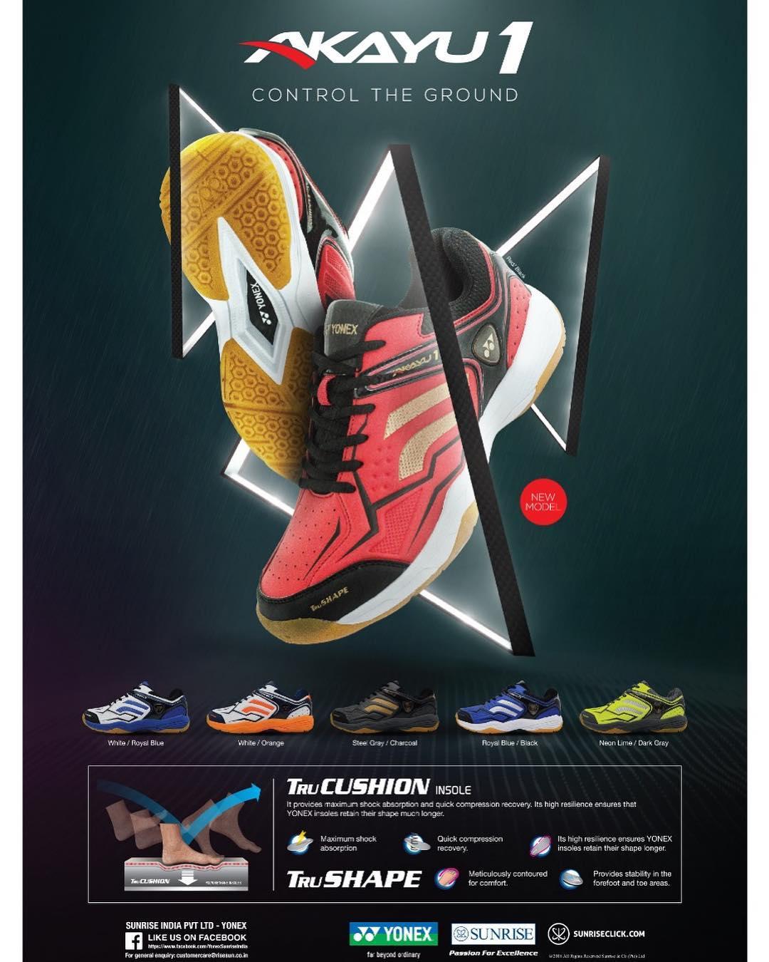 akayu1 non marking yonex shoes